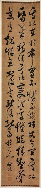 An image of [Scroll] by Chen Qikun