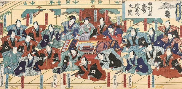 An image of Congratulatory announcement at the Nakamura theatre, showing the troupe of actors seated on the stage
