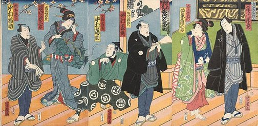 "An image of Interior scene during the cherry blossom season, from the series ""?Hikinuite iro no nibanme"" by Utagawa YOSHICHIKA"