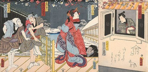 An image of Scene from the love story of Osome and Hisamatsu by Utagawa KUNIAKI II