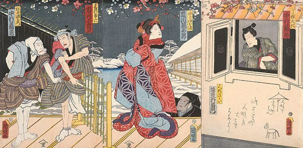 An image of Scene from the love story of Osome and Hisamatsu