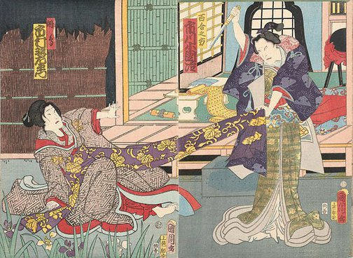 An image of Ichikawa Kodanji IV as Yuri no Kata and Ichimura Uzaemon XIV as Hototogisu in 'The Soga design and the gallant's dyed kimono' (Soga Moyô Tateshi no Goshozome) by Toyohara Kunichika