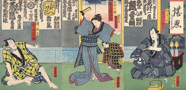 An image of A woman brandishes a ?funerary tablet at a cowering man, while a child and smoking man look on