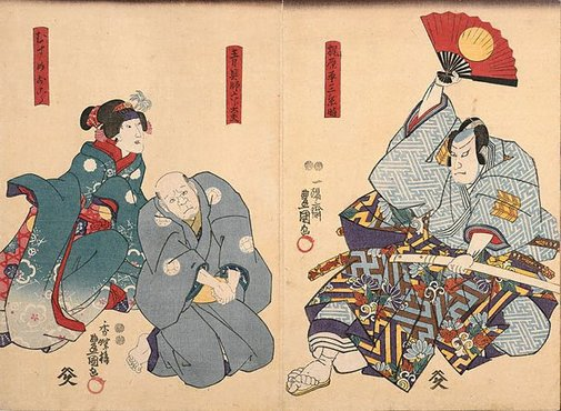 An image of Scene from the tale of the Musume Oshichi, daughter of an Edo greengrocer who fell in love with a young priest whom she met at his temple while seeking shelter from a large fire by Utagawa Kunisada/Toyokuni III
