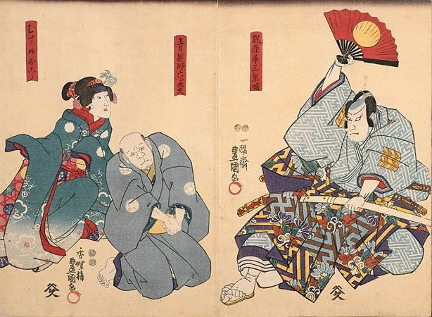 An image of Scene from the tale of the Musume Oshichi, daughter of an Edo greengrocer who fell in love with a young priest whom she met at his temple while seeking shelter from a large fire