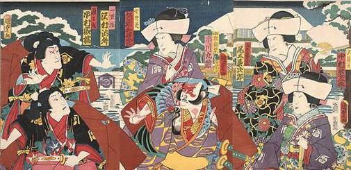 An image of Snowy scene in front of large house, 3 men and 3 women by Utagawa Kunisada II