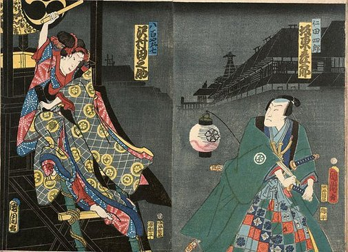 An image of Actor Sawamura Tanosuke II as Yaoya Oshichi, climbing a ladder to beat a fire alarm drum and Bando Jiro as Nita/Nitta Jiro. by Utagawa YOSHICHIKA