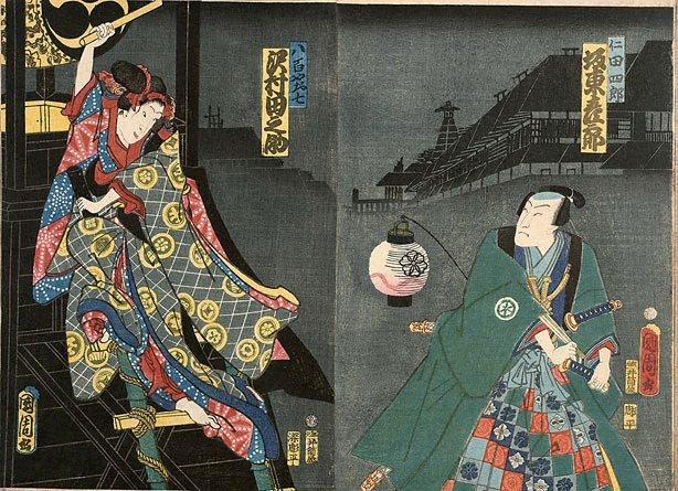 An image of Actor Sawamura Tanosuke II as Yaoya Oshichi, climbing a ladder to beat a fire alarm drum and Bando Jiro as Nita/Nitta Jiro.