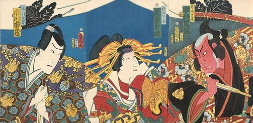 An image of Three half-length figures, a woman and two men, beneath a curtain by Toyohara Kunichika