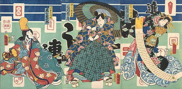 An image of Woman with scroll, man with umbrella and musician with drum