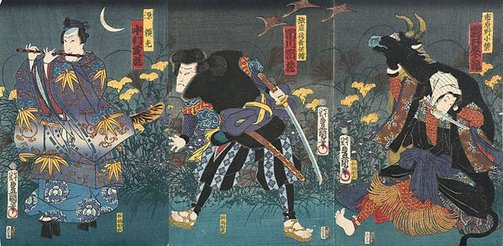 An image of Night scene against autumn grasses, three men, one disguised as a cow, one courtier (Minamoto) playing flute, three geese fly overhead by Utagawa KUNISADA