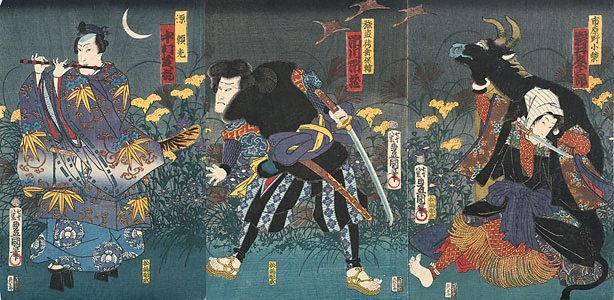 An image of Night scene against autumn grasses, three men, one disguised as a cow, one courtier (Minamoto) playing flute, three geese fly overhead