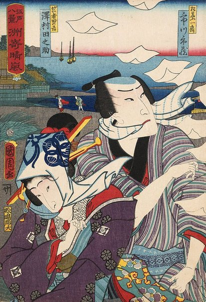 An image of Title: ?Wind at Susaki Series: Edo Hakkei Man (actor Ichikawa ?) and woman (actor Sawamura Tanosuke as Geisha Tanokichi) in front of seashore by Utagawa YOSHICHIKA