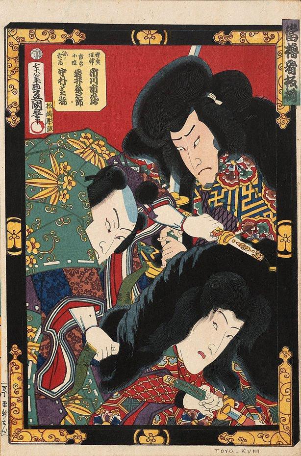 An image of Three actors (R to L): Ichikawa Ichizo, Iwai Kumesaburo, Nakamura Shikan within frame
