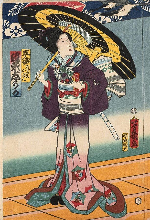 An image of Actor Bando Shuka holding umbrella