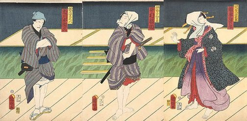 An image of Two men and one woman on stage by Utagawa KUNIAKI II