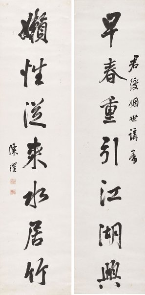 An image of Couplet by Chen Pu