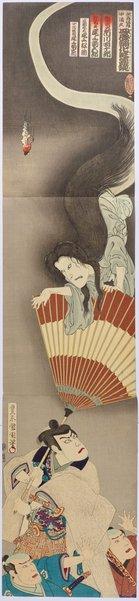 An image of The actors Onoe Kikugorō V as the ghost of Okiku (above), Ichikawa Danjūrō IX as Aoyama Onoe, with Onoe Kikujirō V and Onoe Matsusuke as retainers (below) from the play The mansion of plates at Banchō (Banchō sarayashiki) by Toyohara Kunichika