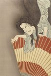 Alternate image of Onoe Kikugoro V as Okiku's ghost, Ichikawa Danjuro IX as Aoyama Tessan, and Onoe Kikujiro V and Onoe Matsusuke V as retainers in the play 'Mirror of the house of blue dishes' by Toyohara Kunichika