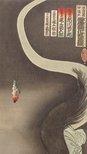 Alternate image of The actors Onoe Kikugorō V as the ghost of Okiku (above), Ichikawa Danjūrō IX as Aoyama Onoe, with Onoe Kikujirō V and Onoe Matsusuke as retainers (below) from the play The mansion of plates at Banchō (Banchō sarayashiki) by Toyohara Kunichika