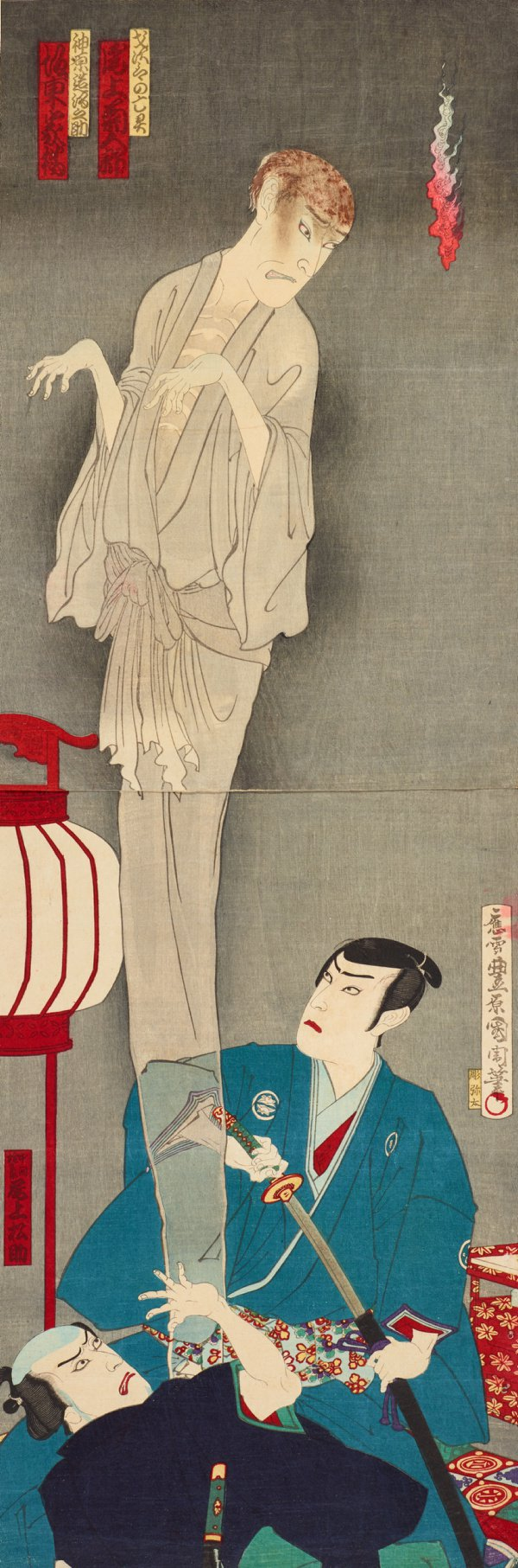 An image of The actors Onoe Kikugorō V as the ghost of Saijirō (above), Bandō Kakitsu I as Kanbara Mikinosuke and Onoe Matsusuke as the attendant Gonbei (below)