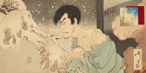 An image of Snow: Onoe Baikō V as Iwakura Sōgen (Yuki Onoe Baikō Iwakura Sōgen) by Tsukioka Yoshitoshi