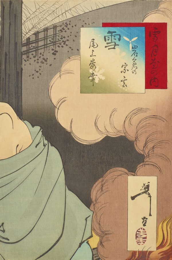 An image of 'Snow, Onoe Baiko V as the priest Iwakura Sogen'