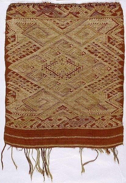 An image of End panel of a shawl ('phaa biang')