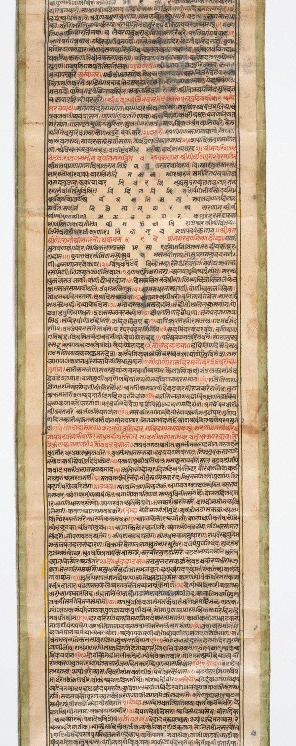 An image of Jain invitation scroll