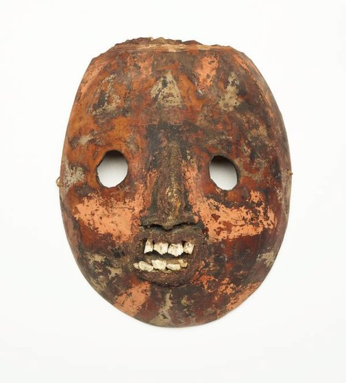 An image of Gourd mask by Chuave people