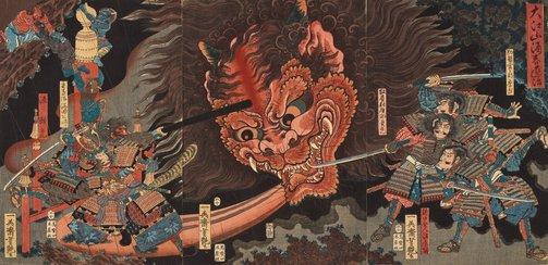 An image of Shuten doji at Oeyama (Oeyama Shuten-doji) by Utagawa Yoshitsuya