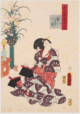 Alternate image of The cicada shell (Chapter 3) by Utagawa Kunisada