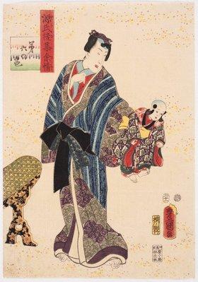 Alternate image of The safflower (Chapter 6) by Utagawa Kunisada