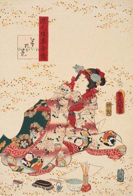 Alternate image of Heart-to-heart (Chapter 9) by Utagawa Kunisada