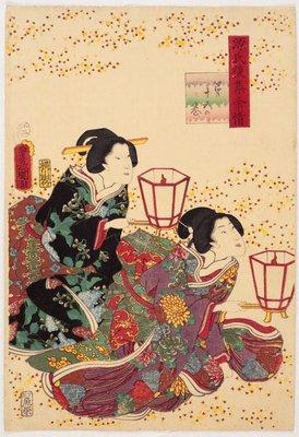 Alternate image of A waste of weeds (Chapter 15) by Utagawa Kunisada