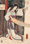 Alternate image of Evening mist (Chapter 39) by Utagawa Kunisada
