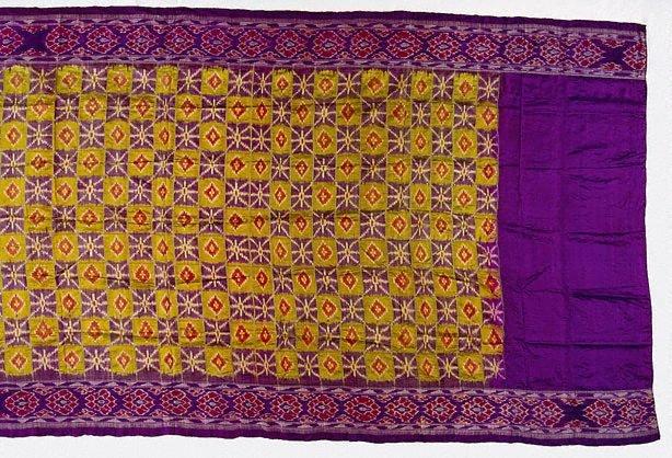 An image of 'ikat' sari