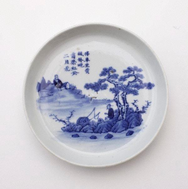 An image of 'Bleu de Hue' saucer dish
