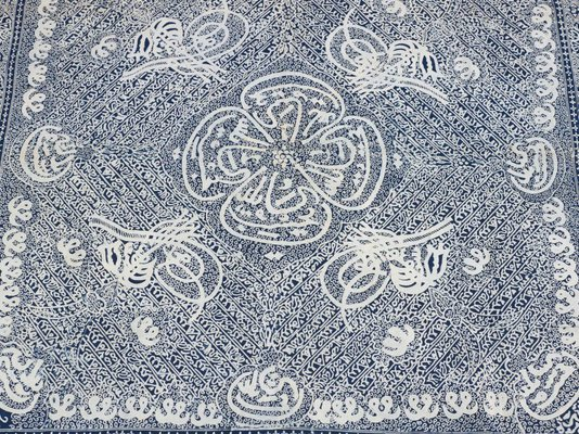 Alternate image of Head cloth with stylised Islamic calligraphy design by