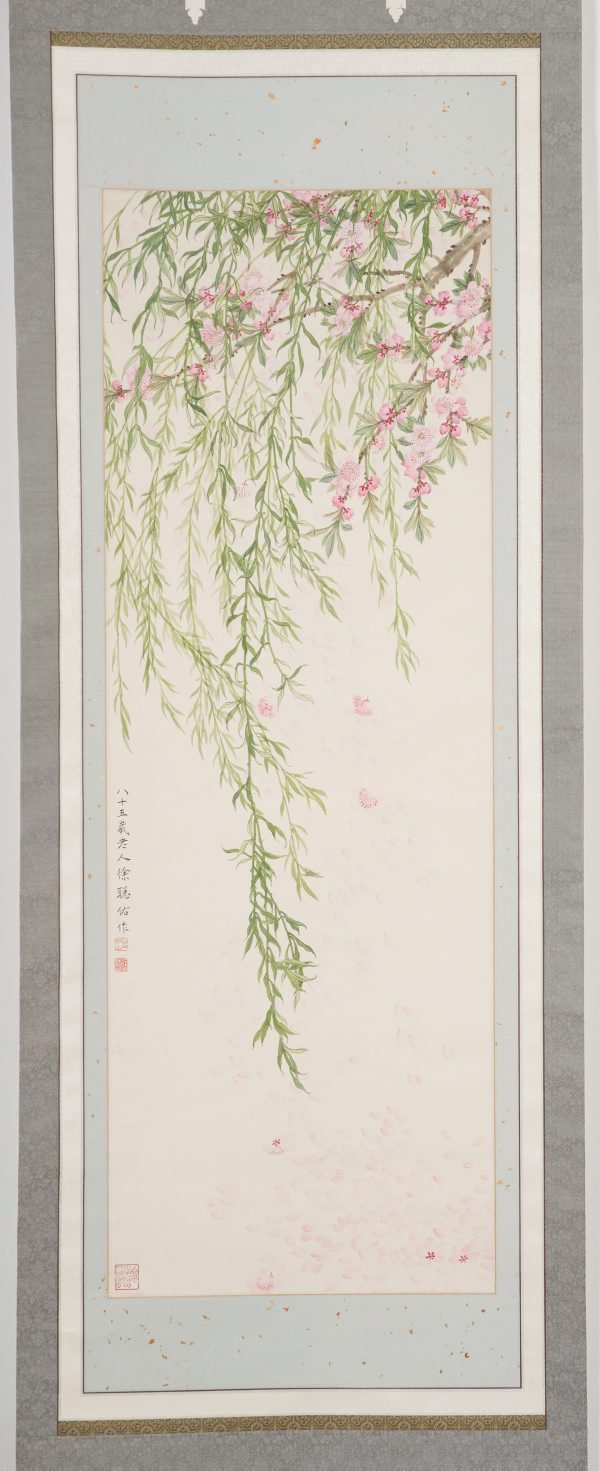 An image of (Peach blossoms and willow leaves)