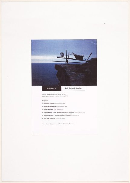 An image of Raft song at sunrise (raft on rock face) by Ross Mellick