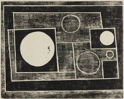 An image of 1934 (5 circles) by Ben Nicholson