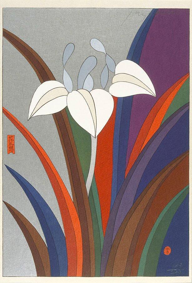 An image of May - iris