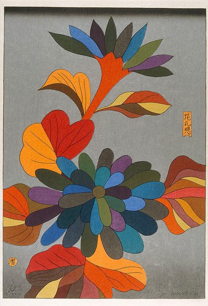 An image of September - chrysanthemum by Awazu Kiyoshi