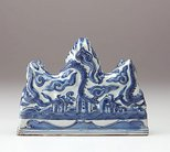 Alternate image of Brush rest moulded in the form of three dragons by Jingdezhen ware