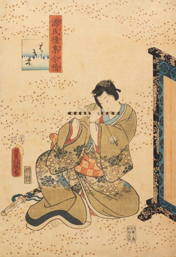 An image of Chapter 2 Hahakigi