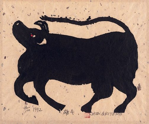 An image of Bull by Akiyama Iwao