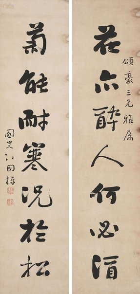An image of Couplet by Jiang Guodong