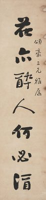 Alternate image of Couplet by Jiang Guodong