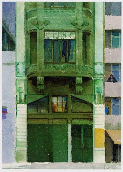 An image of Façade by Earle Backen